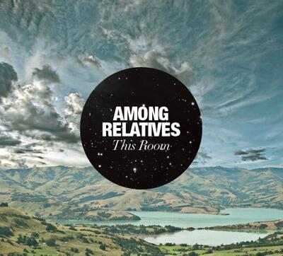 Among Relatives – This Room